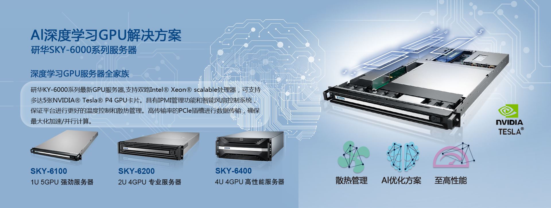 SHENZHENG XINHAOXIANG Technology Co,.LTD